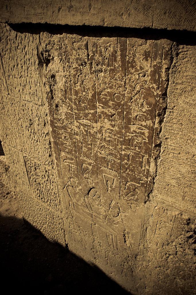 Egypt-20078-54.jpg