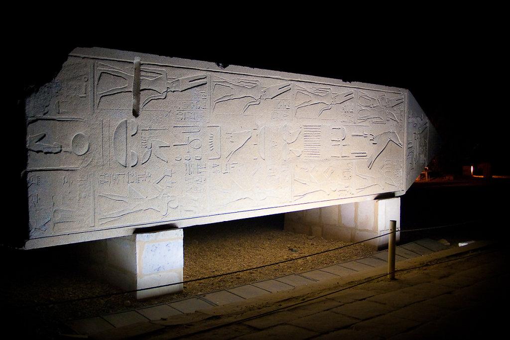Egypt-20078-29.jpg