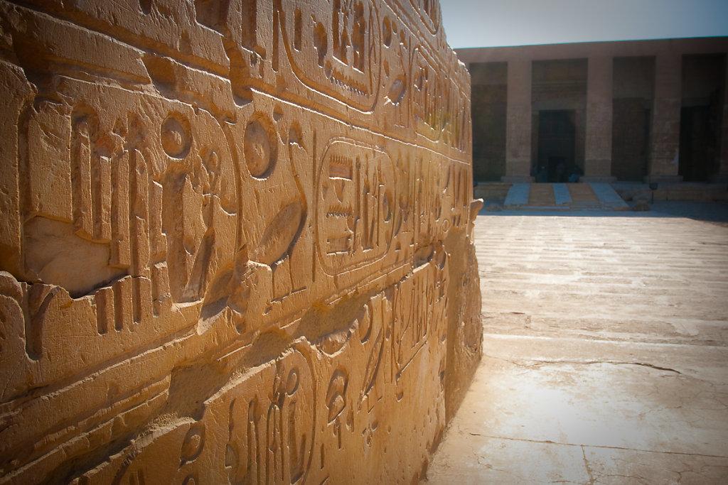 Egypt-20078-35.jpg