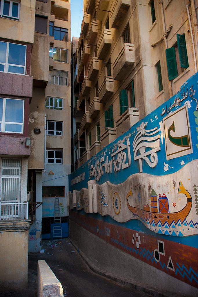 Egypt-20078-105.jpg